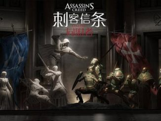 Assassins Creed Online Alliance - Arte oficial
